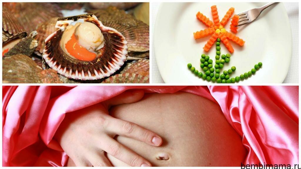 витамины при беременности1
