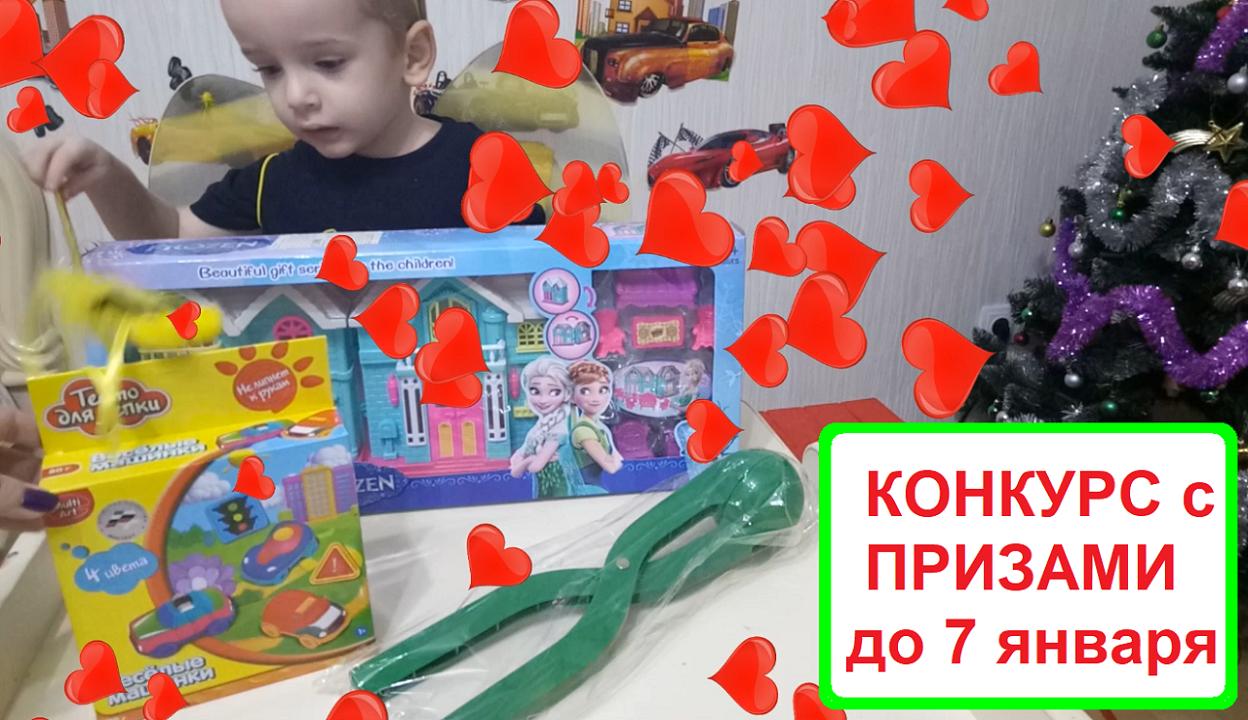 rozygrysh_prizov_detyam